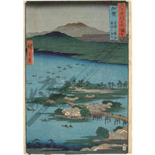 Utagawa Hiroshige: Province of Kaga: Fishermen's fire lure on Lake Hasu, one of the eight Views of Kanazawa - Austrian Museum of Applied Arts