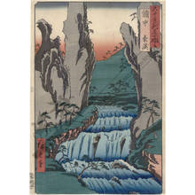Utagawa Hiroshige: Province of Bitchu: Gokei - Austrian Museum of Applied Arts