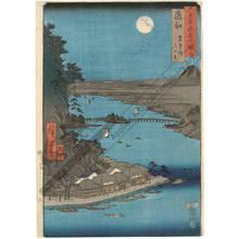歌川広重: Province of Omi: Lake Biwa and Ishiyama Temple - Austrian Museum of Applied Arts
