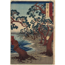 Utagawa Hiroshige: Province of Harima: Beach of Maiko - Austrian Museum of Applied Arts