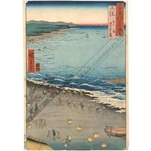 Utagawa Hiroshige: Province of Kazusa: Yazashigaura, known as the ninety-nine Leagues Coast - Austrian Museum of Applied Arts
