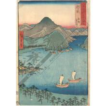 歌川広重: Province of Echizen: The Tsuruga harbour in the midst of the Kebi Pine Woods - Austrian Museum of Applied Arts