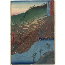 Utagawa Hiroshige: Province of Buzen: Underground Road to Temple of Rakan - Austrian Museum of Applied Arts