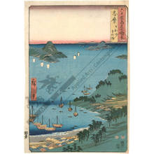 Utagawa Hiroshige: Province of Shima: The Hiyori hills and the harbour of Toba - Austrian Museum of Applied Arts