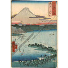 Utagawa Hiroshige: Province of Suruga: Miwa-no-matsubara - Austrian Museum of Applied Arts