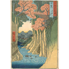 歌川広重: Province of Kai: Saruhashi, The Monkeybridge - Austrian Museum of Applied Arts