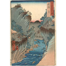 Utagawa Hiroshige: Province of Hida: The Basket Ferry - Austrian Museum of Applied Arts
