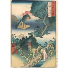 Utagawa Hiroshige: Province of Mikawa: Horaji Temple on Mount Horai - Austrian Museum of Applied Arts