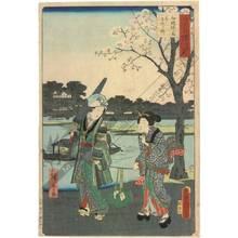 二歌川広重: Sakuramochi for the flower viewing at the embankment of Mukojima - Austrian Museum of Applied Arts