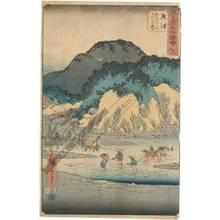 歌川広重: Print 18: Okitsu, The Okitsu river at the foot of the Satta mountains (Station 17) - Austrian Museum of Applied Arts
