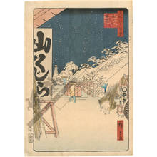 Utagawa Hiroshige II: Bikuni bridge in snow - Austrian Museum of Applied Arts