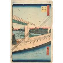 Utagawa Hiroshige: Distant view of the Kinryuzan-temple from the Azuma-bridge - Austrian Museum of Applied Arts