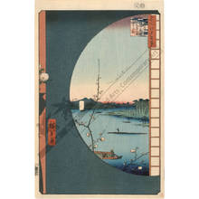 Utagawa Hiroshige: View of Suijin grove and Sekiya village at Uchi river from the neighbourhood of Masaki - Austrian Museum of Applied Arts