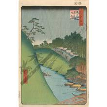 歌川広重: Shohei bridge, Seido Shrine and the Kanda river - Austrian Museum of Applied Arts
