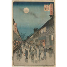 Utagawa Hiroshige: Night view of the Saruwaka district - Austrian Museum of Applied Arts