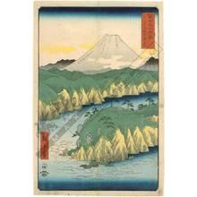 歌川広重: Lake at Hakone - Austrian Museum of Applied Arts