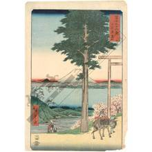Utagawa Hiroshige: Mount Rokuso in the province of Kazusa - Austrian Museum of Applied Arts