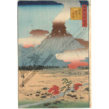 Utagawa Hiroshige II: True view of the Asamayama in the province of Shinano - Austrian Museum of Applied Arts