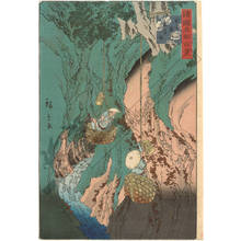 Utagawa Hiroshige II: Rock-mushroom gatherers at Kumano in the province of Kii - Austrian Museum of Applied Arts