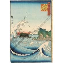 歌川広重: Shichirigahama in the province of Sagami - Austrian Museum of Applied Arts