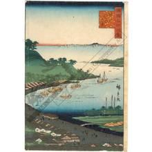 二歌川広重: View of Niigata in the province of Echigo - Austrian Museum of Applied Arts