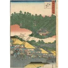二歌川広重: Compounds of the temple Naritasan in the province of Shimosa - Austrian Museum of Applied Arts