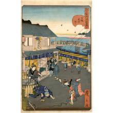 Utagawa Hirokage: Number 30: The Yonezawa district at Ryogoku - Austrian Museum of Applied Arts