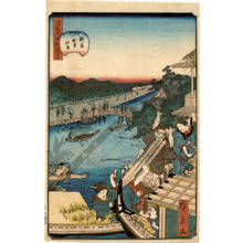 Utagawa Hirokage: Number 33: View of Myoken Shrine at Yanagishima - Austrian Museum of Applied Arts