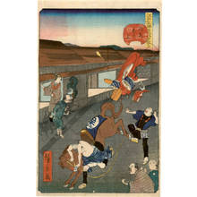 Utagawa Hirokage: Number 49: Naito at Shinjuku - Austrian Museum of Applied Arts
