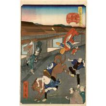 歌川広景: Number 49: Naito at Shinjuku - Austrian Museum of Applied Arts