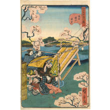 Utagawa Hirokage: Number 8: March at the Sumida embankment - Austrian Museum of Applied Arts