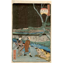 Utagawa Hirokage: Number 18: Night scene at Hottabara near Asakusa - Austrian Museum of Applied Arts