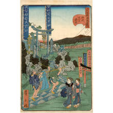 Utagawa Hirokage: Number 31: Inari shrine at Sunamura - Austrian Museum of Applied Arts