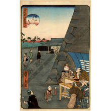 Utagawa Hirokage: Number 34: In front of the Sujikai Gate - Austrian Museum of Applied Arts