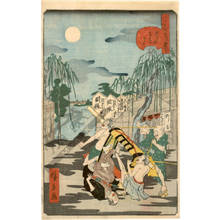 Utagawa Hirokage: Number 48: New Yoshiwara - Austrian Museum of Applied Arts