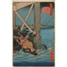 Utagawa Hirokage: Shower of rain at Ryogoku - Austrian Museum of Applied Arts