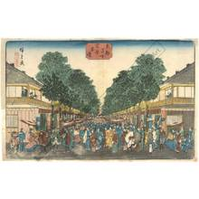 歌川広重: New Year's greeting in Yoshiwara - Austrian Museum of Applied Arts