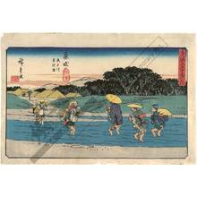 歌川広重: Fujieda: Wading through the Seto river (Station 22, Print 23) - Austrian Museum of Applied Arts