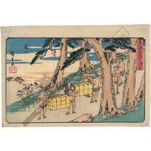 Utagawa Hiroshige: Kameyama (Station 46, Print 47) - Austrian Museum of Applied Arts