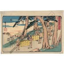 歌川広重: Kameyama (Station 46, Print 47) - Austrian Museum of Applied Arts