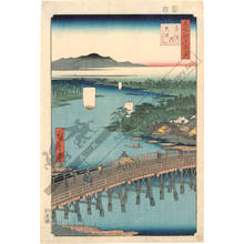 歌川広重: Great bridge at Senju - Austrian Museum of Applied Arts