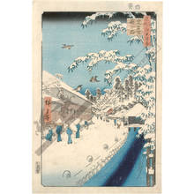 Utagawa Hiroshige: Yabu-street in Atagoshita - Austrian Museum of Applied Arts