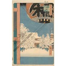 歌川広重: Kinryuzan temple in Asakusa - Austrian Museum of Applied Arts