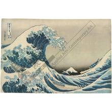 葛飾北斎: Under the Wave at Kanagawa - Austrian Museum of Applied Arts
