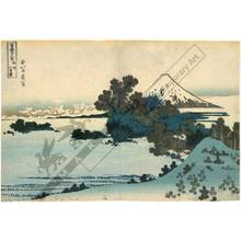 Katsushika Hokusai: Shichirigahama in the province of Sagami - Austrian Museum of Applied Arts