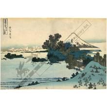 葛飾北斎: Shichirigahama in the province of Sagami - Austrian Museum of Applied Arts