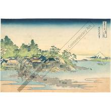 Katsushika Hokusai: Enoshima in the province of Sagami - Austrian Museum of Applied Arts