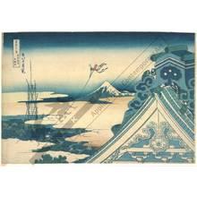 葛飾北斎: Hongan temple in Asakusa, Edo - Austrian Museum of Applied Arts