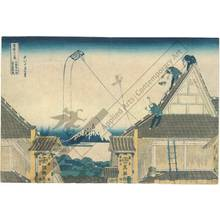 Katsushika Hokusai: A view of the Mitsui-shop in Suruga-street, Edo - Austrian Museum of Applied Arts