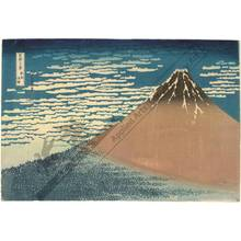 Katsushika Hokusai: South wind, clear dawn - Austrian Museum of Applied Arts